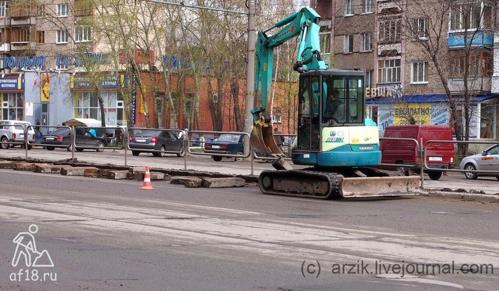 11052013 начало ремонта Молодёжной в Ижевске