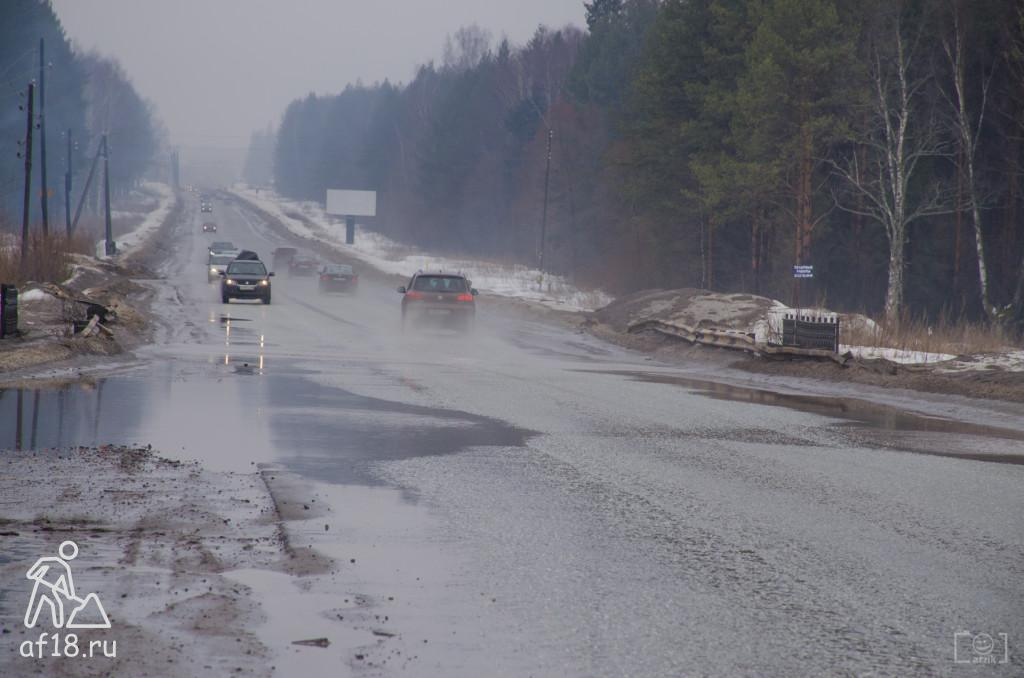 Мост через реку Пазелинка на Славянском шоссе в Ижевске 27.03