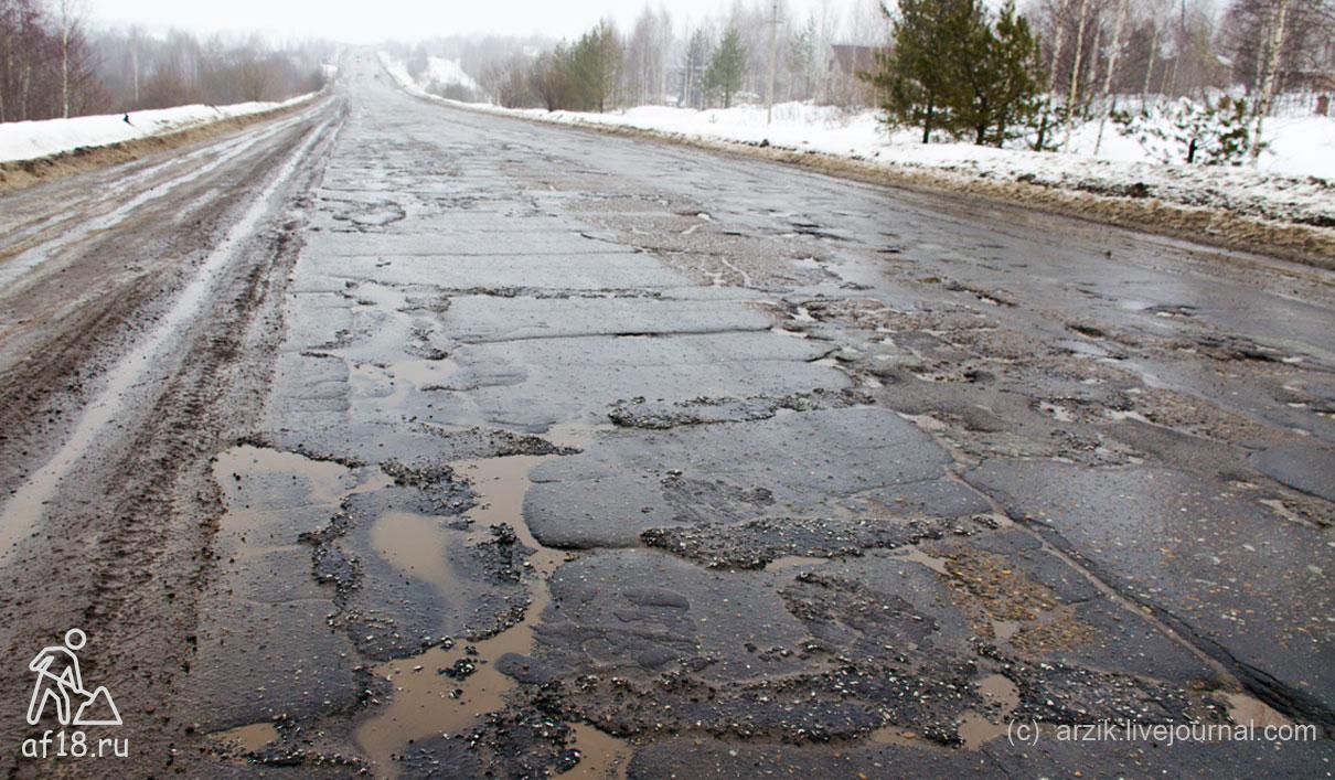 Славянское шоссе на выезде из города. Март 2016го