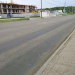 Битум на Первомайской в Ижевске