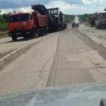 Начало ремонта на Славянском шоссе в Ижевске 2016