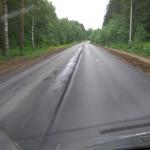 Ремонт дороги на СХВ, июнь 2016