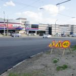 Первомайская в районе Ленина, начало отремонтированного участка