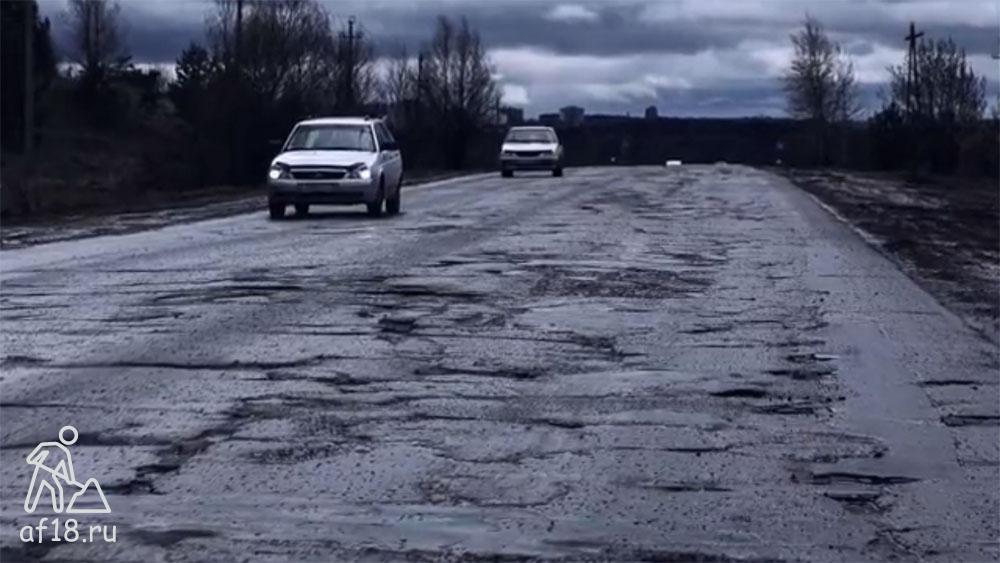 Кадр из видео ролика про дороги Ижевска