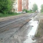 Начало ремонта 6й Подлесной в Ижевске. Часть асфальта снята фрезой