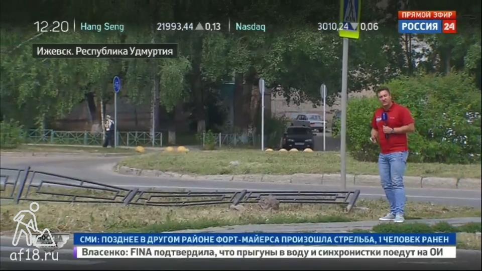 Прямое включение Россия 24 из Ижевска: пешеходный переход на Ленина