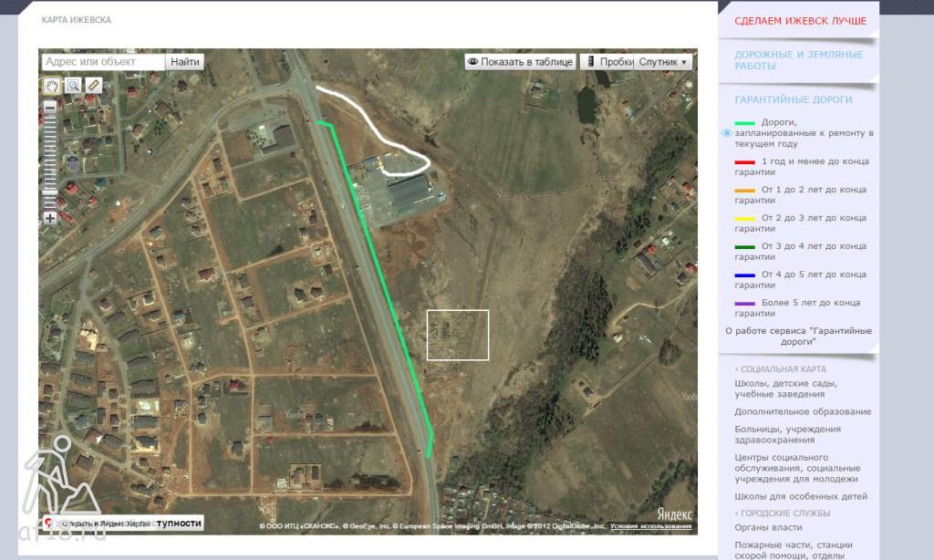 Дорога на КНС. Скриншот с сайта Администрации Ижевска