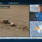 Состояние улицы Партизанской: федеральная инспекция в Ижевске